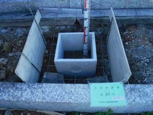 工事の中核となる鉄筋・基礎工事