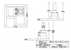 図面 3面図