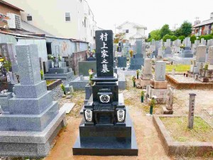 瑞穂区中根霊園99cm×99cm 9寸角スリン付墓石 正面