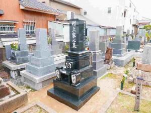 瑞穂区中根霊園99cm×99cm 9寸角スリン付墓石