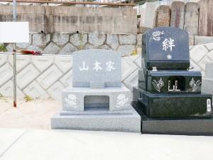 90cm×90cm 横型洋墓