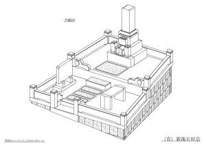 高平家page-0002 (2)