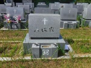 移転前・既存墓石